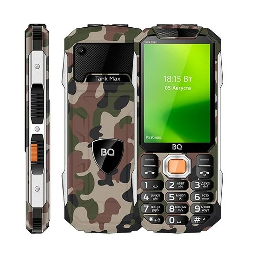 Novey Mobile T300 camouflage green